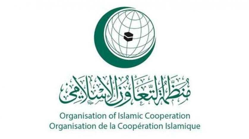 OIC wants March 15 to be observed asinternational day against Islamophobia