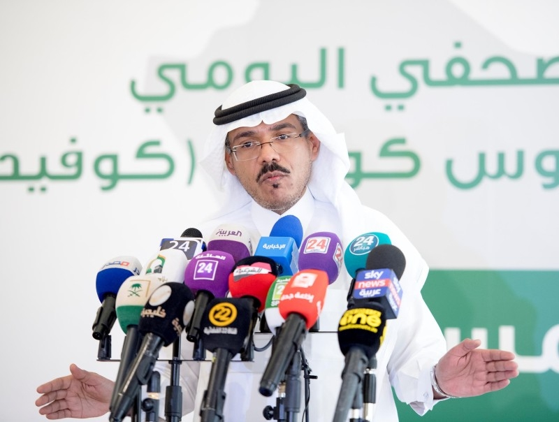 Dr. Mohamed Al-Abdel Aali, spokesman of the Ministry of Health.