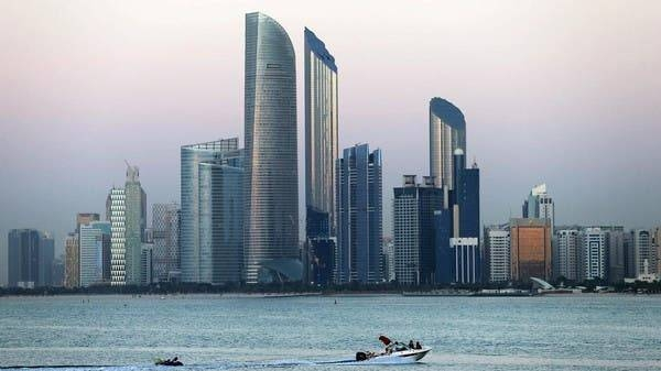 A general view of Abu Dhabi. -- File photo