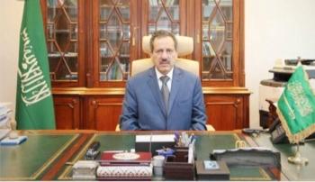 Dr. Muneer Al-Otaibi, cultural attaché at the Saudi Embassy in Berlin