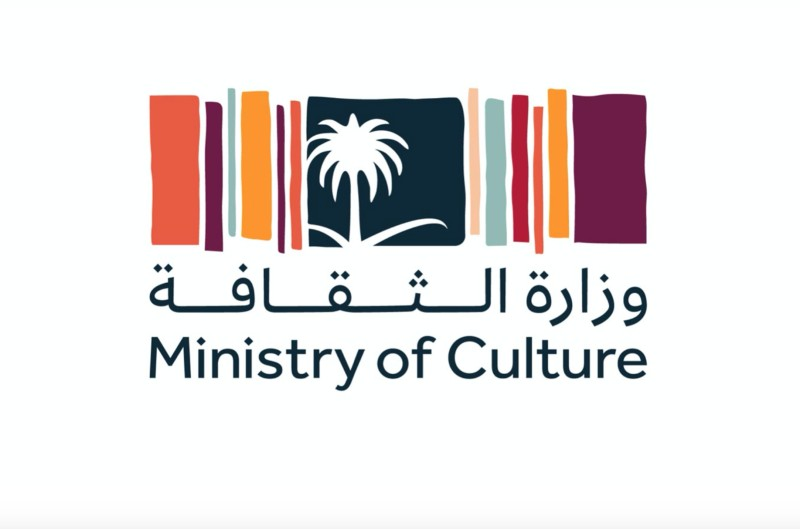 "Ministry of Culture launches ""Reading Marathon"" contest"