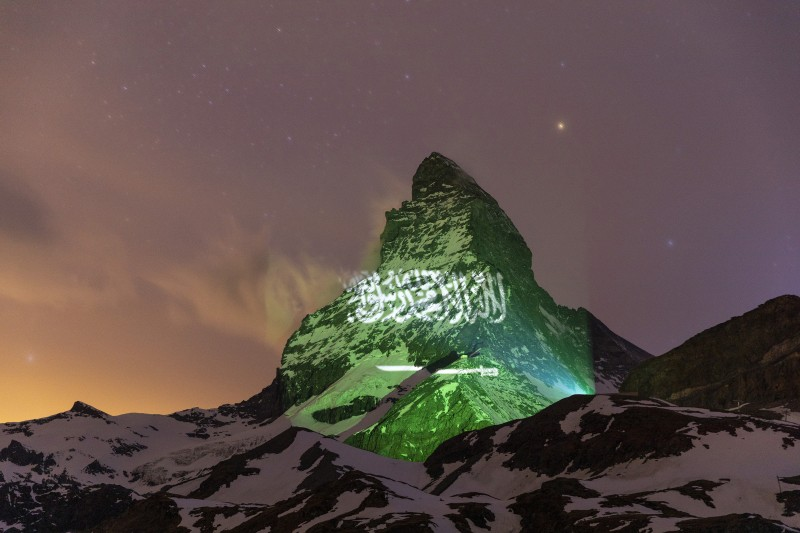The Saudi flag is projected onto the Matterhorn, the iconic mountain of Switzerland.