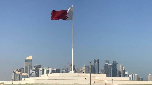The Qatari flag at a park in Doha. — Courtesy photo