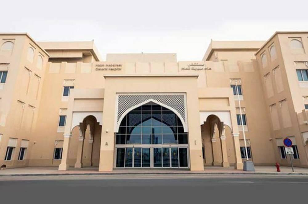 File photo of Hazm Mebaireek General Hospital.