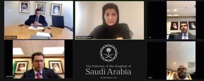 Saudi Ambassador Princess Rima Bint Bandar at the video conference in Washington. — Courtesy photo