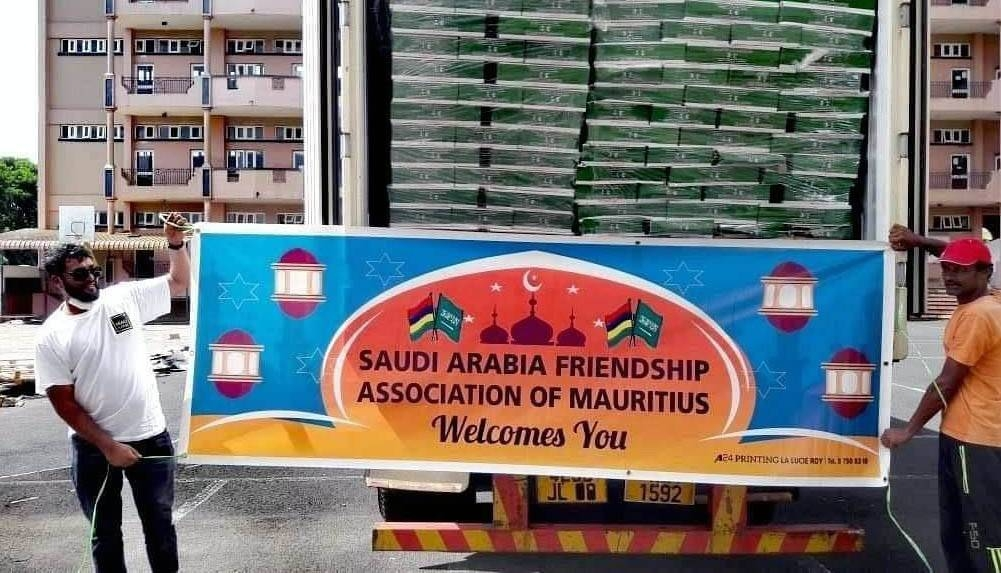 The King Salman Humanitarian Aid and Relief Center (KSrelief) continued its ongoing operation of distributing Ramadan food baskets in Pakistan on Friday.