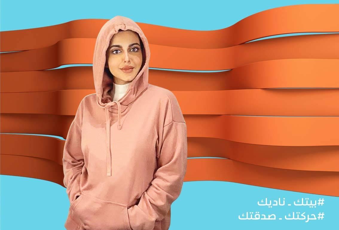 Aya Alduhaiman.