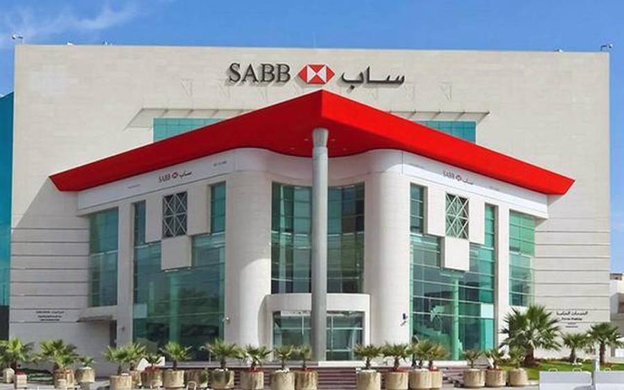 SAAB Bank outlet.