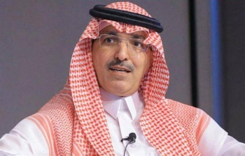 Mohammed Al-Jadaan, the Minister of Finance and Acting Minister of Economy and Planning