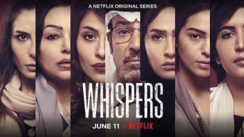 Written by Roolan Hassan and directed by Saudi director, Hana Alomair, Whispers features talents including Abdul Mohsen Alnimer, Shaimaa Al Fadl, Mysoon Alruwaily, Elham Ali, Nada Tawhid, Norah Alanbar, and Leila Arabi, in addition to actors Ali Al Sharif, Osama Al Qass, and Mohamed Ali.