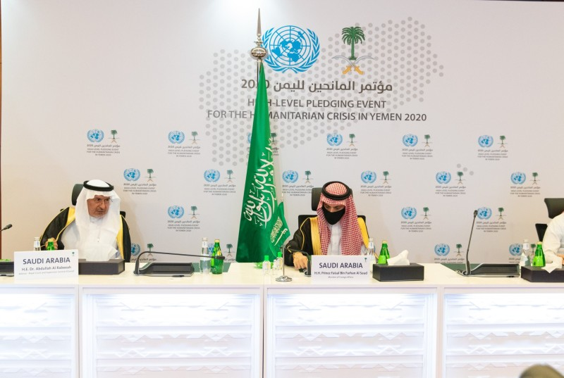 Saudi Arabia's Foreign Minister Prince Faisal Bin Farhan highlighted that the Kingdom has provided so far more than $16 billion in aid to Yemen.