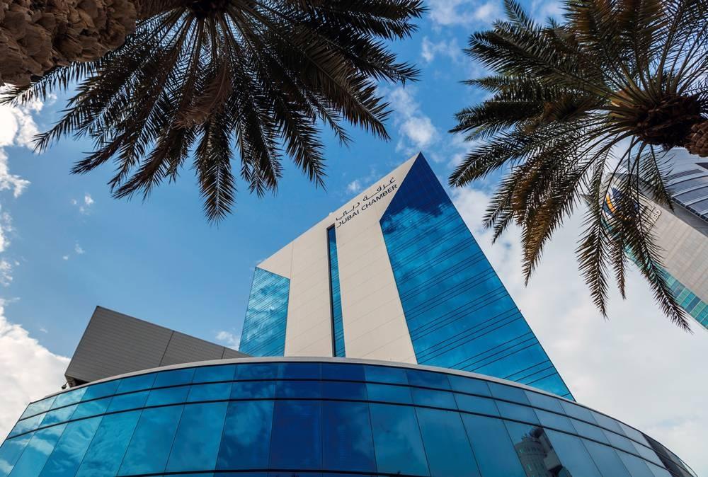 Dubai Chamber1