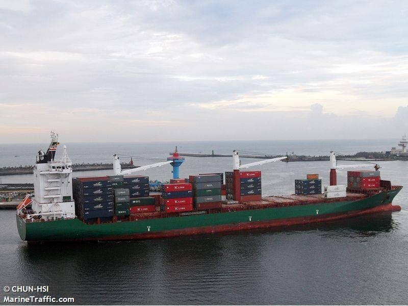 The container ship,AS PAOLA, is providing shipping services for the World Food Programme for humanitarian and relief action in Yemen, following one of the two WFP previously chartered ships could not be used to continue shipping services due to entering quarantine period in Port of Hodeida.