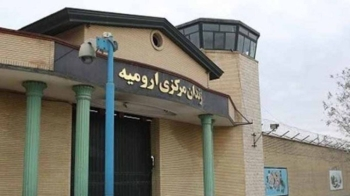 A guard was attacked by inmates during the unrest in Urmia prison. — Courtesy photo
