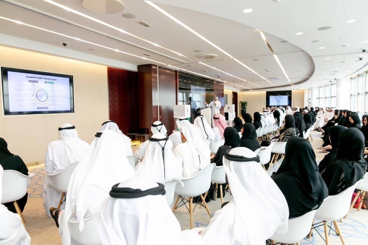 UAE govt staff