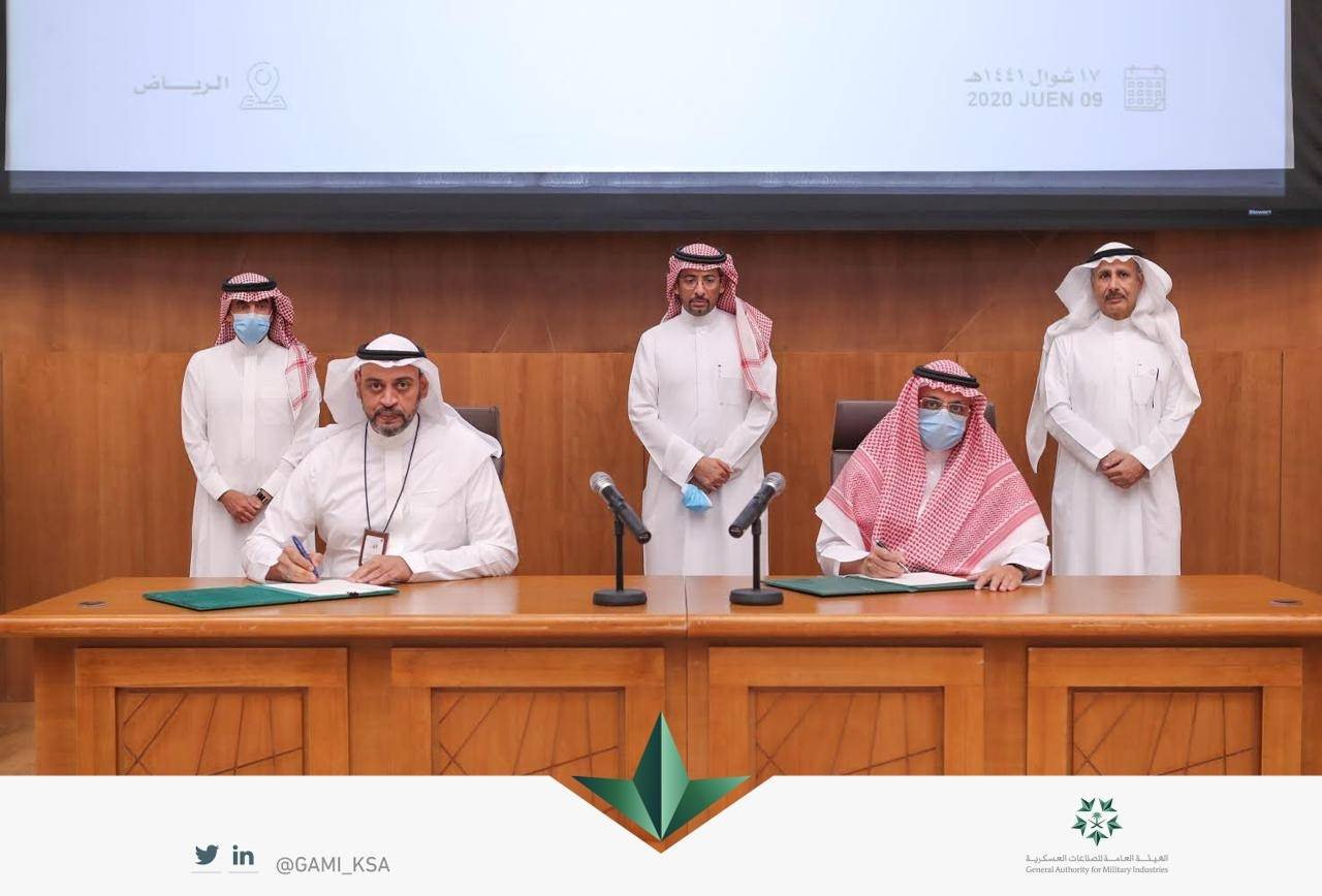 The signing ceremony was attended by the Minister of Industry and Mineral Resources, Chairman of the Board of Directors of the Royal Commission for Jubail and Yanbu Bandar bin Ibrahim Al-Khorayef, Chairman of the Royal Commission for Jubail and Yanbu Engineer Abdullah Bin Ibrahim Al-Saadan, Governor of the General Authority for Military Industries Eng. Ahmed bin Abdulaziz Al-Ohali and a number of officials.