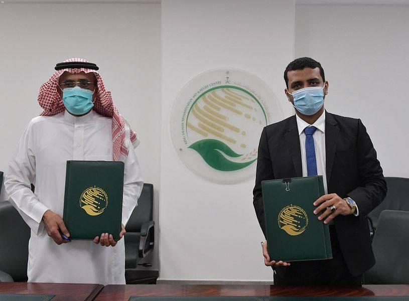 KSrelief ropes in civil society group to combat dengue fever in Aden
