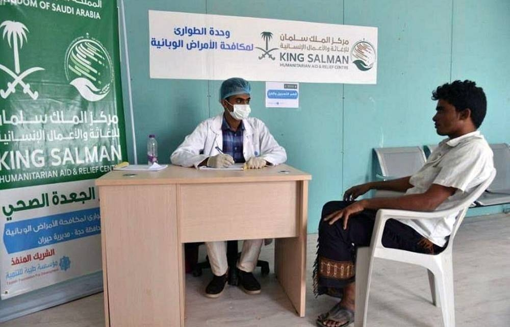 The Emergency Center for Epidemic Control has continued to provide medical services to beneficiaries in Hajjah Governorate, Yemen, with support of KSrelief.