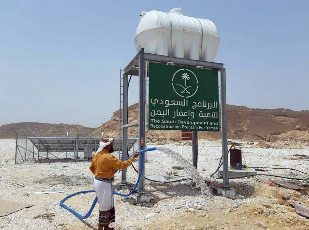 Saudi Arabia supports Yemenis with 27 Water and Environmental Sanitation Projects at a cost exceeding $193 Million.
