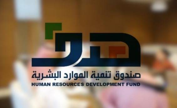 Hadaf provided nearly SR511m in support to private firms