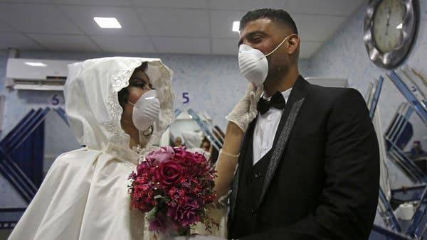A newly-wed Palestinian couple.