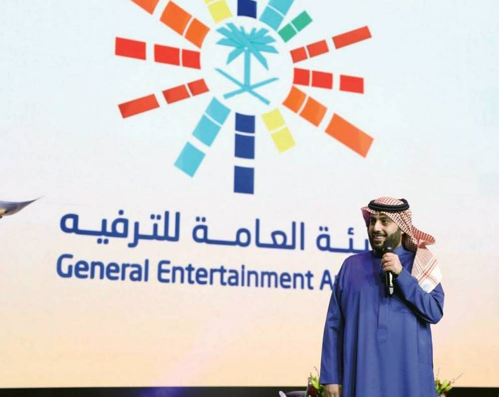 General Entertainment Authority (GEA) Chairman Turki Bin Abdulmohsen Al-Shiekh.