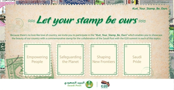 Saudi Post calls on artists to design stamp for G20 Summit