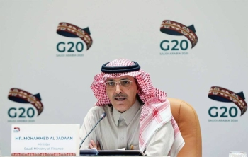 The FMCBG meeting will be held under the Saudi G20 Presidency and will be chaired by Minister of Finance Mohammed Al-Jadaan.