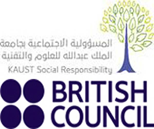 KAUST, British Council deliver free virtual learning for Saudi youth