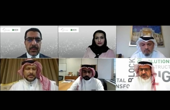 The Bahraini Technology and Business Society (TBS) and NGN International organized a webinar that reviewed the effectiveness of performance and productivity during and post the COVID-19 era.