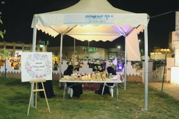 Special corners were allocated for women along Prince Faisal Bin Mishal Road as temporary selling outlets. The chamber also provided them with all the facilities that enable them to take maximum advantage of the festival.