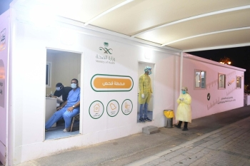 Health facilities booked for 5,000 coronavirus violations