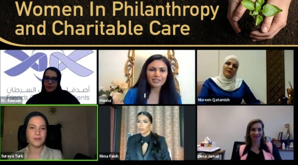"Forbes Middle East's ""Women In Philanthropy and Charitable Care"" webinar brought together some prominent female leaders and commentators to discuss these challenges and the role that women in particular are playing in philanthropic initiatives."