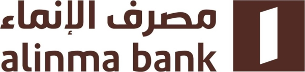 Alinma Bank announces net profit of SR1,048 million before zakat