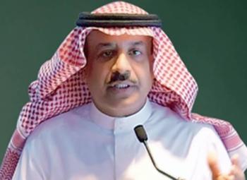 Dr. Bandar Bin Abdul Mohsen Al-Knawy
