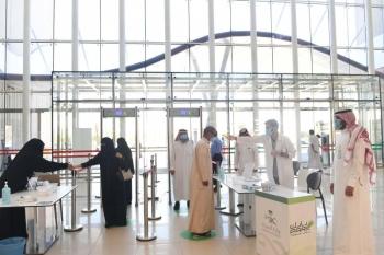 Saudi Arabia reports 1,567 new coronavirus cases, 38 more deaths