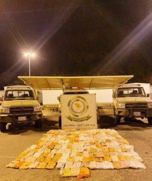 Packets of hashish that Saudi police seized in a fodder cargo. — SPA photo