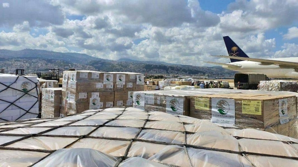 The fourth Saudi relief airlift plane arrived in the Lebanese capital, Beirut.