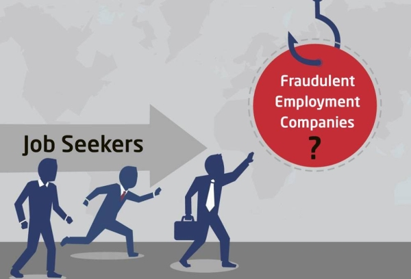 The Abu Dhabi Police (ADP) has warned job seekers about fraudulent employment ads on the Internet.