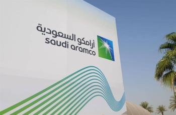 Saudi Aramco.