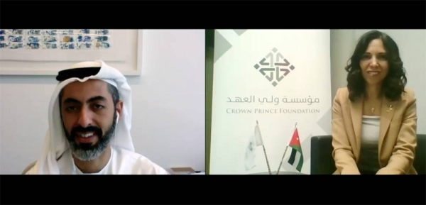 Dr. Tamam Mango, chief executive officer of the CPF, right, and Rashed Abdulla Al Ghurair, member of the AGFE Board of Trustees, left, during the video conference.