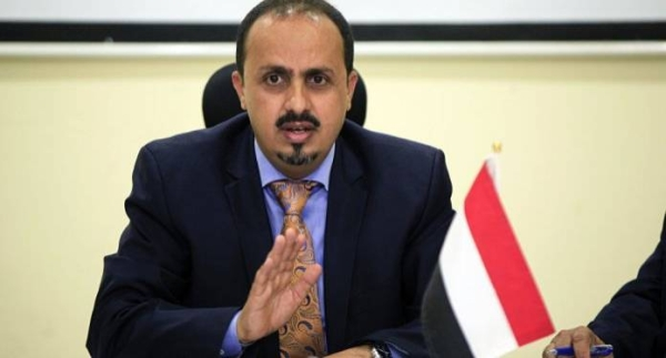 The Yemeni Minister of Information Muammar Al-Iryani — File photo