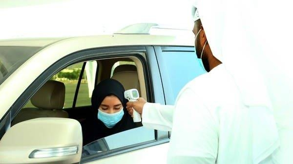 The United Arab Emirates on Thursday recorded 277 new coronavirus cases in the past 24 hours, bringing the total number of registered cases in the country to 63,489. — WAM photo
