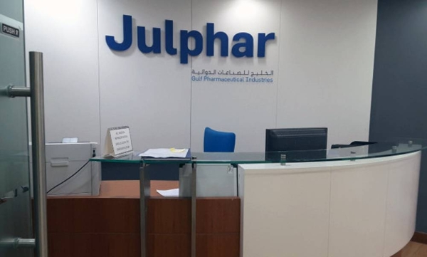 Gulf Pharmaceutical Industries PSC (Julphar) has reported its financial results for the second quarter of 2020.