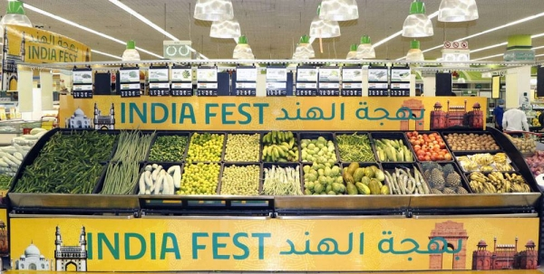 LuLu unveiled the Indian-themed food festival across its stores in KSA, coinciding with the Indian Independence Day.