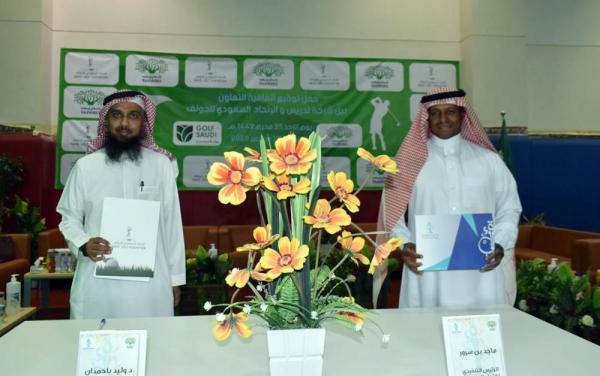 Walid Bahamdan of Tadrees Holding & Majed Al Sorour of SGF