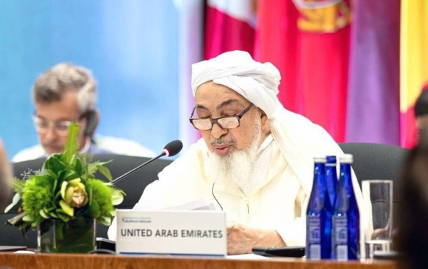 Sheikh Abdallah Bin Bayyah, President of the Forum for Promoting Peace in Muslim Societies and Chairman of the UAE Fatwa Council, speaking at the first virtual conference organized by the United Nations Multi-Faith Advisory Council.