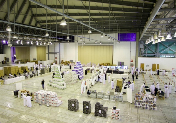 The Expo Centre Sharjah is currently hosting the