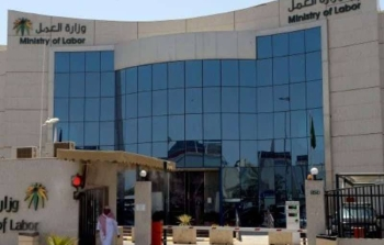 Labor relations in Riyadh finalizes 1,173 final exit requests in a month