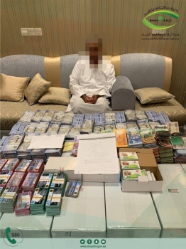 The second accused admitted to bribery, forgery and exploiting the influence of the public office for the purpose of illicit financial gain and exploitation of government contracts for his personal interests. — (Photo Credit: Nazaha twitter account)